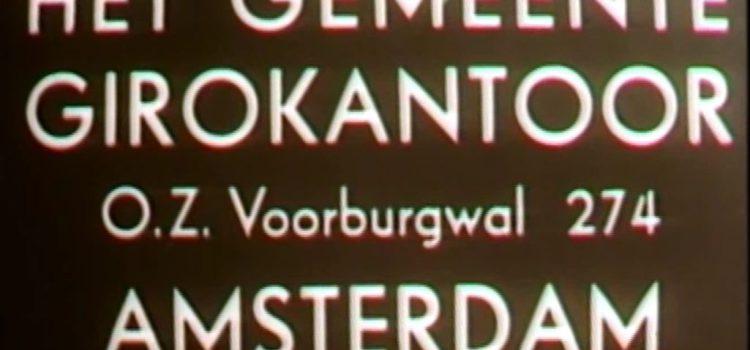 21 maart 2017: de 100ste geboortedag van de Gemeentegiro Amsterdam